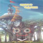 Bhagabata Ratnamala